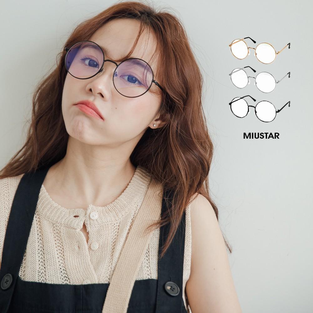 MIUSTAR 韓款文青風 復古金屬細圓框眼鏡(共3色) 0126 預購【NJ0450】