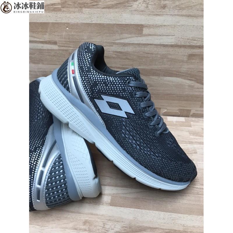 【台灣現貨】《麗麗鞋店》 Lotto 樂得.運動鞋.慢跑鞋.寬楦.彈力鞋.輕量.男鞋.1038【冰冰鞋鋪】