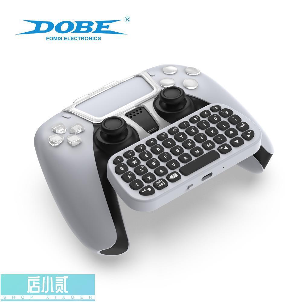 PS5 手柄藍牙無線鍵盤PS5 藍牙外接鍵盤帶夾子P5手柄可聊天語音鍵盤 店小貳