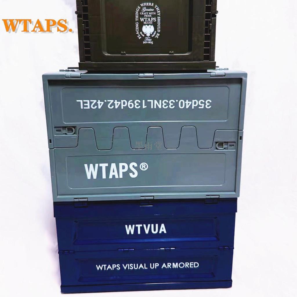 WTAPS潮牌折疊收納箱 軍事風機能儲物箱 車載家用衣服鞋子整理盒 墨雨堂禮物 禮品 擺件