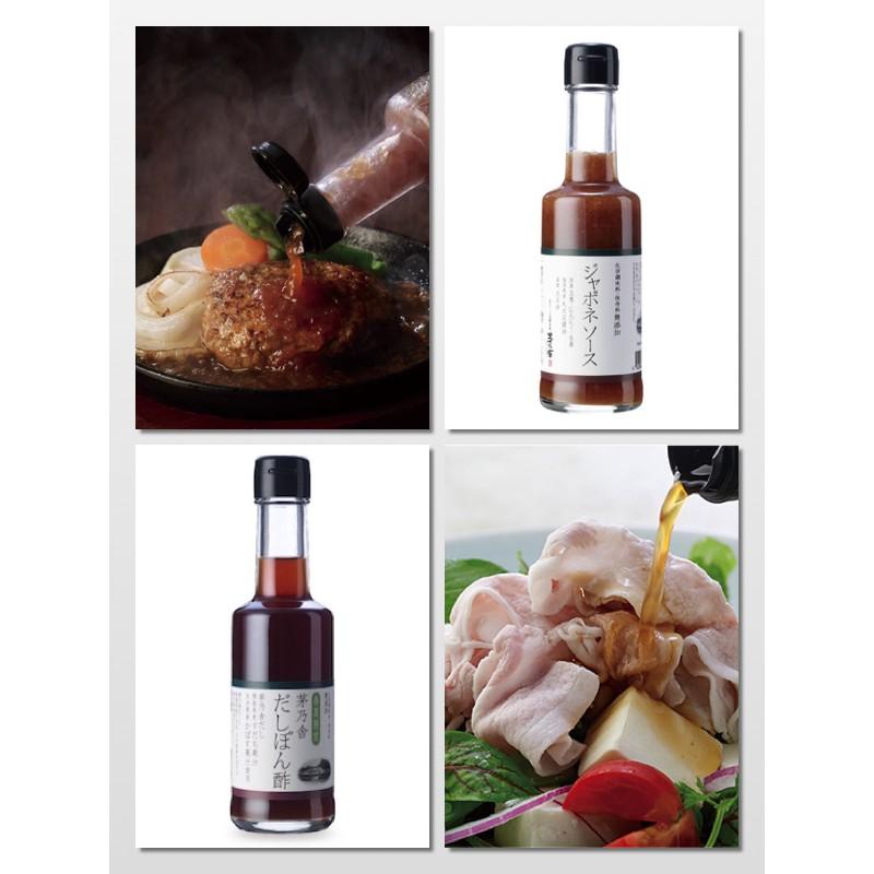 『現貨』日本 茅乃舍 春夏限定 風味醋/日本醬/柴魚昆布醬油/白高湯(白湯頭)