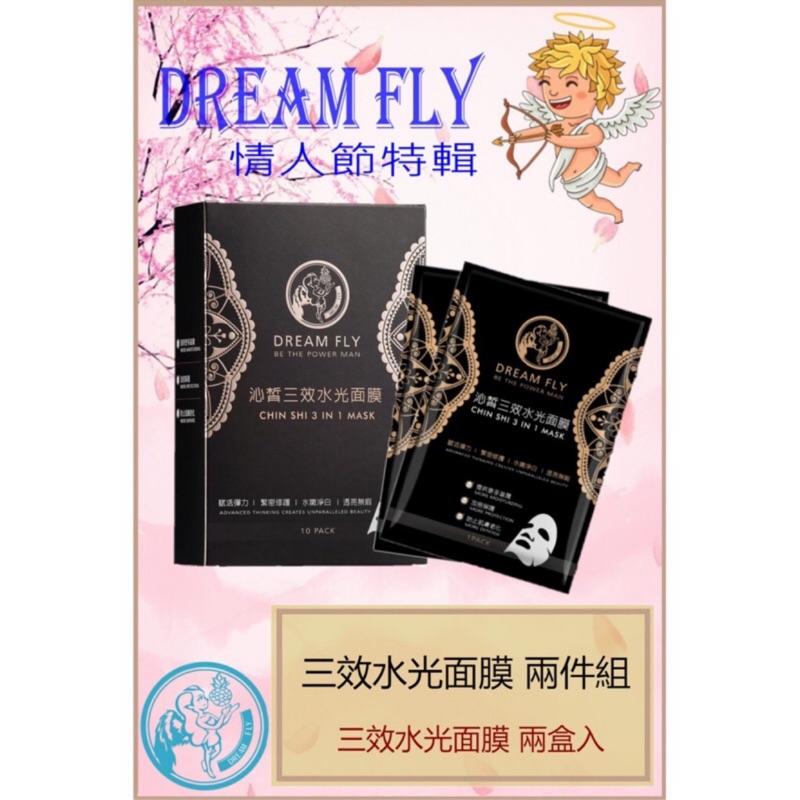 現貨Dream Fly三效水光面膜 10片/盒
