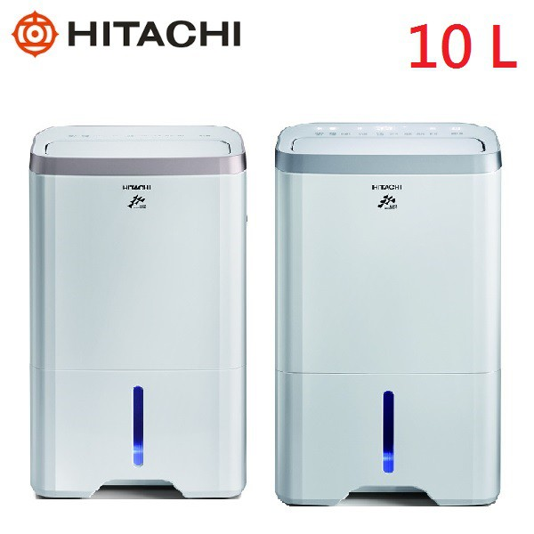 HITACHI日立10L負離子清淨除濕機 RD-200HS / RD-200HG 免運