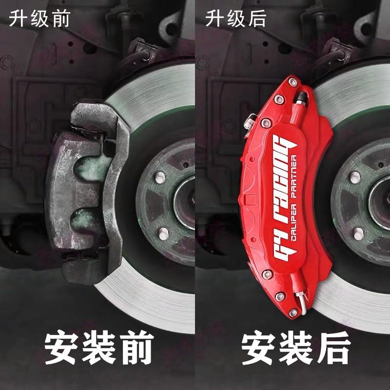 現貨速發 剎車卡鉗罩 卡鉗改裝 煞車卡鉗罩 煞車改裝適用於TOYOTA銳志 八代凱美瑞 亞洲龍 漢蘭達改裝剎車卡鉗罩