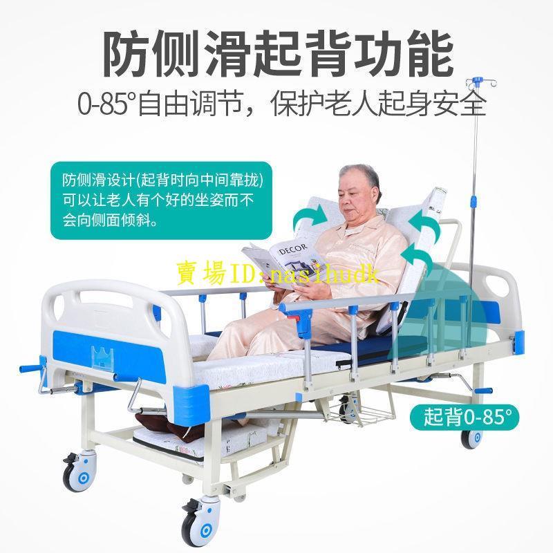 簡約#熱賣#氧精靈癱瘓老人護理床帶護欄翻身多功能醫用醫療床起背抬腿便孔床