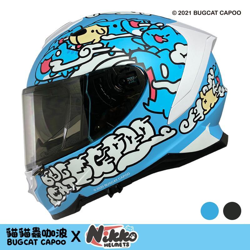 NIKKO N806 咖波聯名款 全罩式安全帽 夜光 雙鏡片 內墨鏡 DOT 耳機槽 通風 緊急快拆 CAPOO