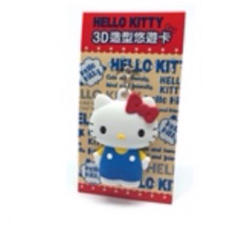 2014HELLO KITTY 3D造型悠遊卡 全新現貨