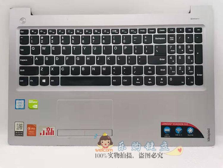原裝聯想小新310-15IKB 510-15IKB 310-15ABR 鍵盤C殼觸摸板