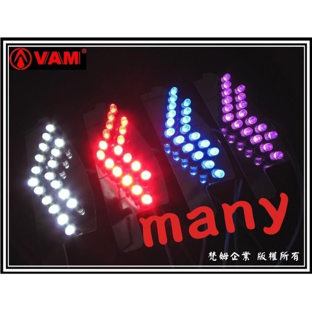 ξ梵姆ξ KOSO 箭頭款式 LED 前方向燈 (Many, 魅力, Many100, Many110專用)