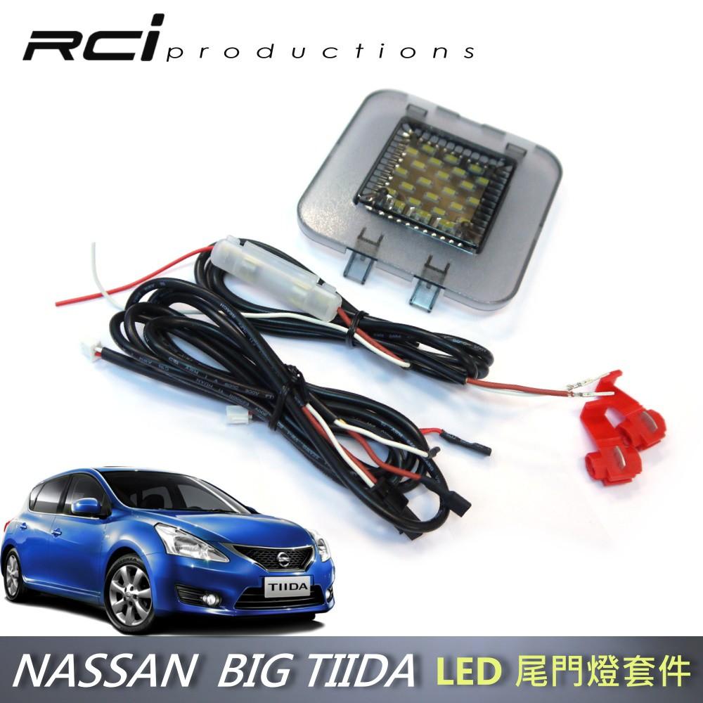 NISSAN BIG TIIDA I-TIIDA LED 尾門燈 行李箱燈 後車廂燈 後門燈 總成式 RC LED專賣店