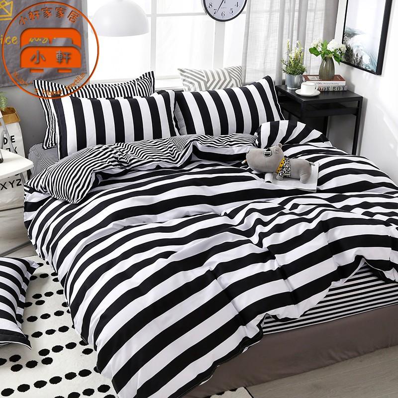 頂級舒柔棉床包四件組 單人雙人加大特大 裸睡級床包組 雙人床包 床單 床包 床罩床套 被套被單 小軒家家居