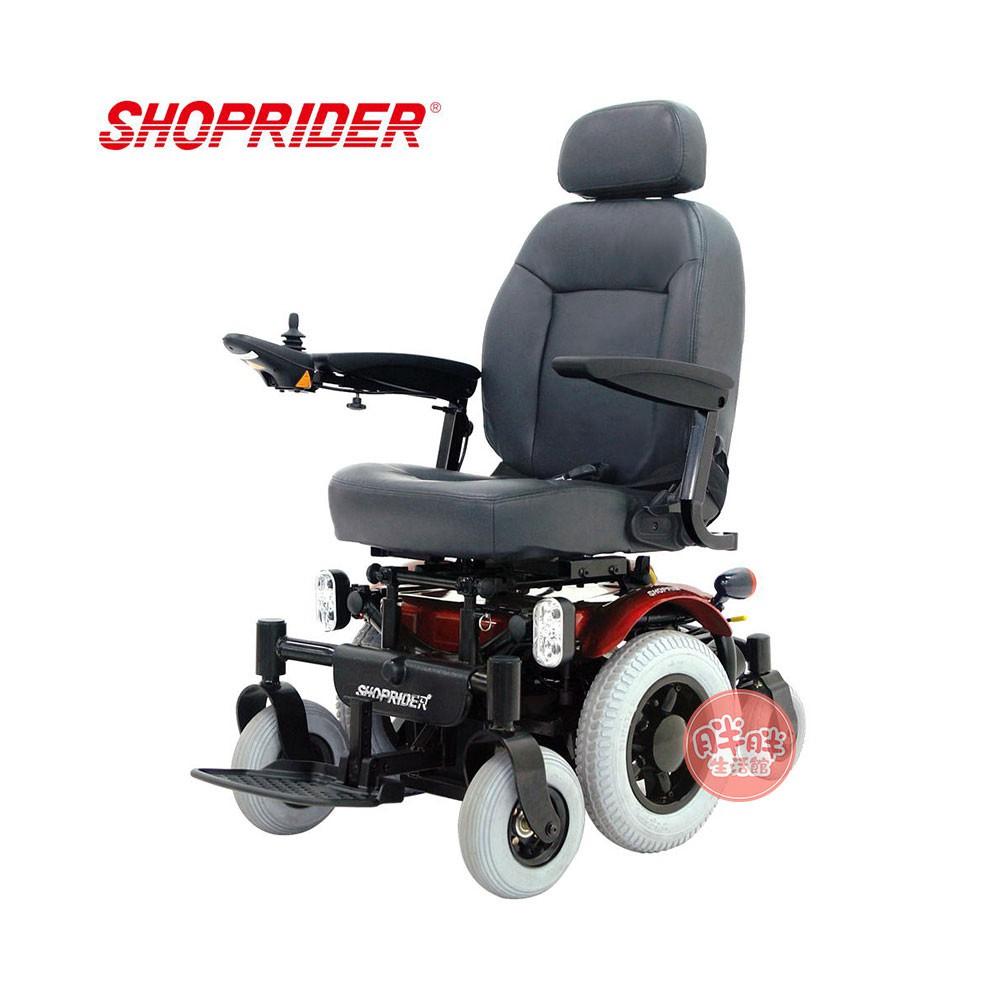 SHOPRIDER 電動輪椅 888WNLL 輪椅車 輪椅【胖胖生活館】