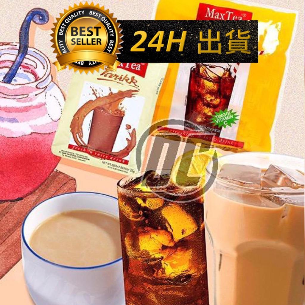 【DC美食】 台灣現貨 印尼 檸檬紅茶 Max Tea 印尼奶茶 美詩奶茶 25g 即溶 紅茶 奶茶 拉茶 Maxtea