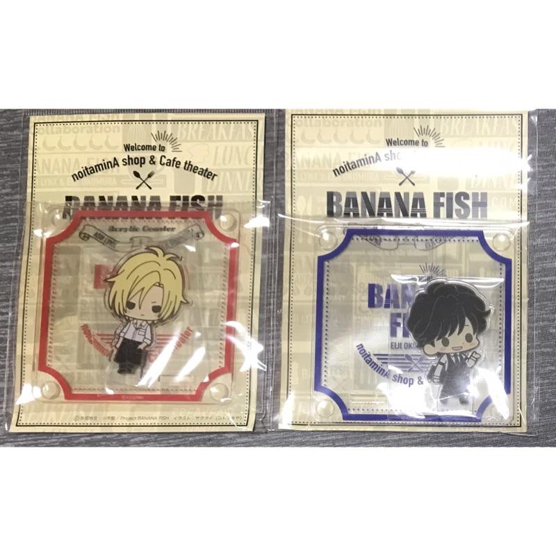 香蕉魚 banana fish 戰慄殺機 壓克力立牌
