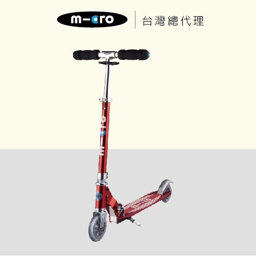 【Micro 滑板車】Sprite 超輕量滑板車、二輪滑板車 (極輕2.7kg,較適合青少年)