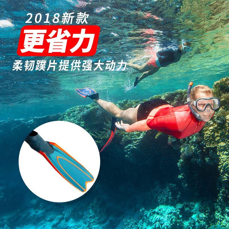 迪卡儂潜水浮潜長脚蹼男女裝備游泳裝備蛙鞋自由潜水脚蹼OVS