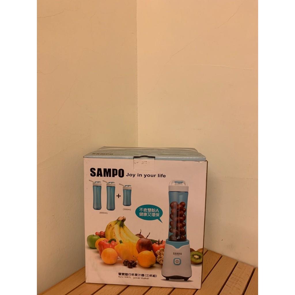 全新SAMPO 聲寶 隨行杯 果汁機 三杯 組 KJ-L13061L