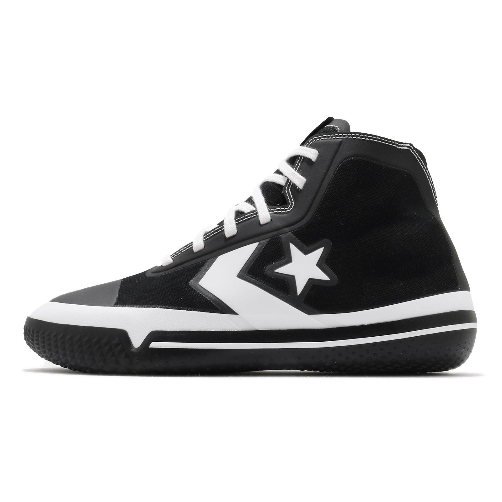 Converse 籃球鞋 All Star Pro BB Hi 黑 白 Chuck Taylor 男鞋 170423C