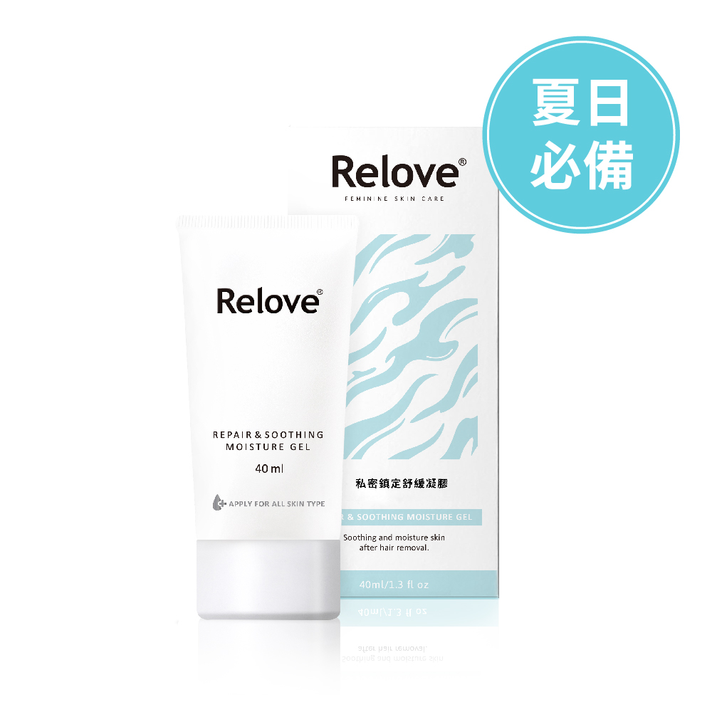Relove 鎮定舒緩保濕凝膠 40ml【康是美】