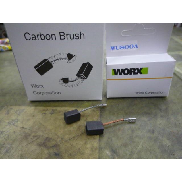 ~金光興修繕屋~WORX 威克士平面砂輪機 WU800A專用-原廠碳刷