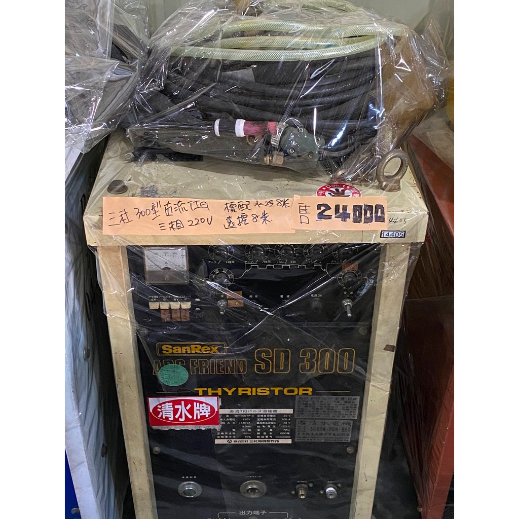 TAIWAN POWER 清水牌中古三社300A 直流氬焊機 阿路夢 三相220V 序號:14405 氬銲 銲接 TIG