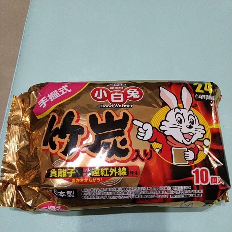好市多小白兔手握式暖暖包