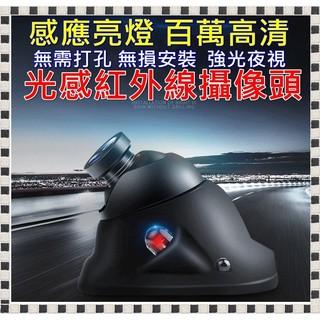車用倒車顯示鏡頭 紅外線光感應攝像頭 高清百萬高清CCD IP67防水 6米延長線 夜視鏡頭 左右盲區顯影 新北市