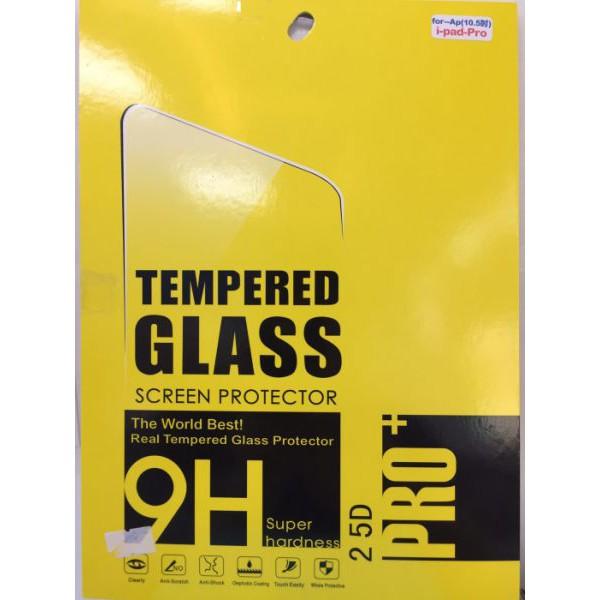 Apple iPad 2017 玻璃保護貼