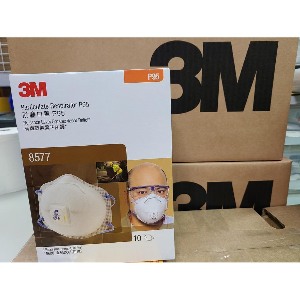 3M 8577 活性碳氣閥口罩 P95等級 防有機氣體 防油煙 頭戴式 - 活性碳 P95 氣閥 - 10個/盒