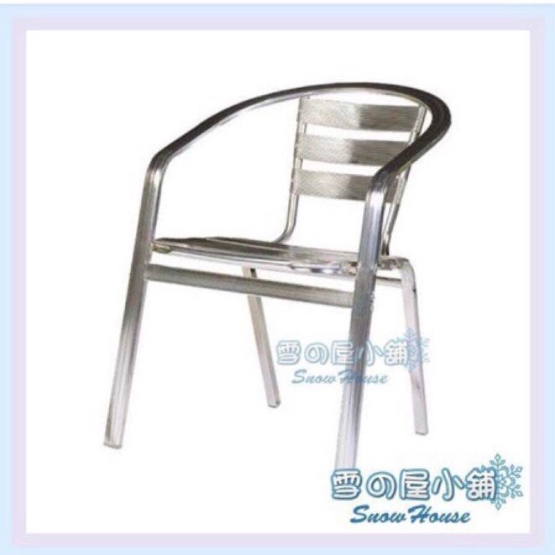 ╭☆雪之屋小舖☆╯R988-19 扁管全鋁椅/戶外摩登椅/戶外休閒椅/餐椅/吧檯椅