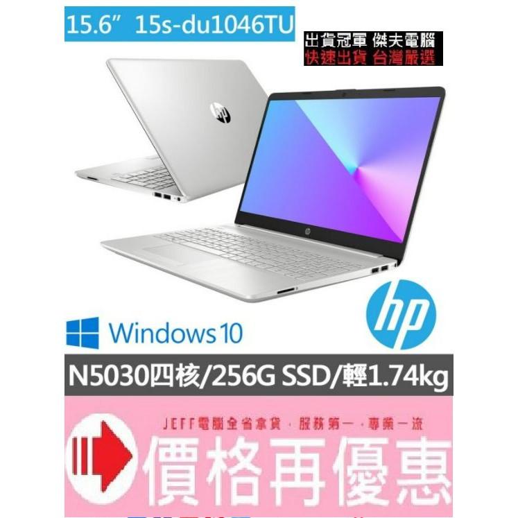HP 15s-fq3019TU N6000/4G/256GM.2 SSD/W10