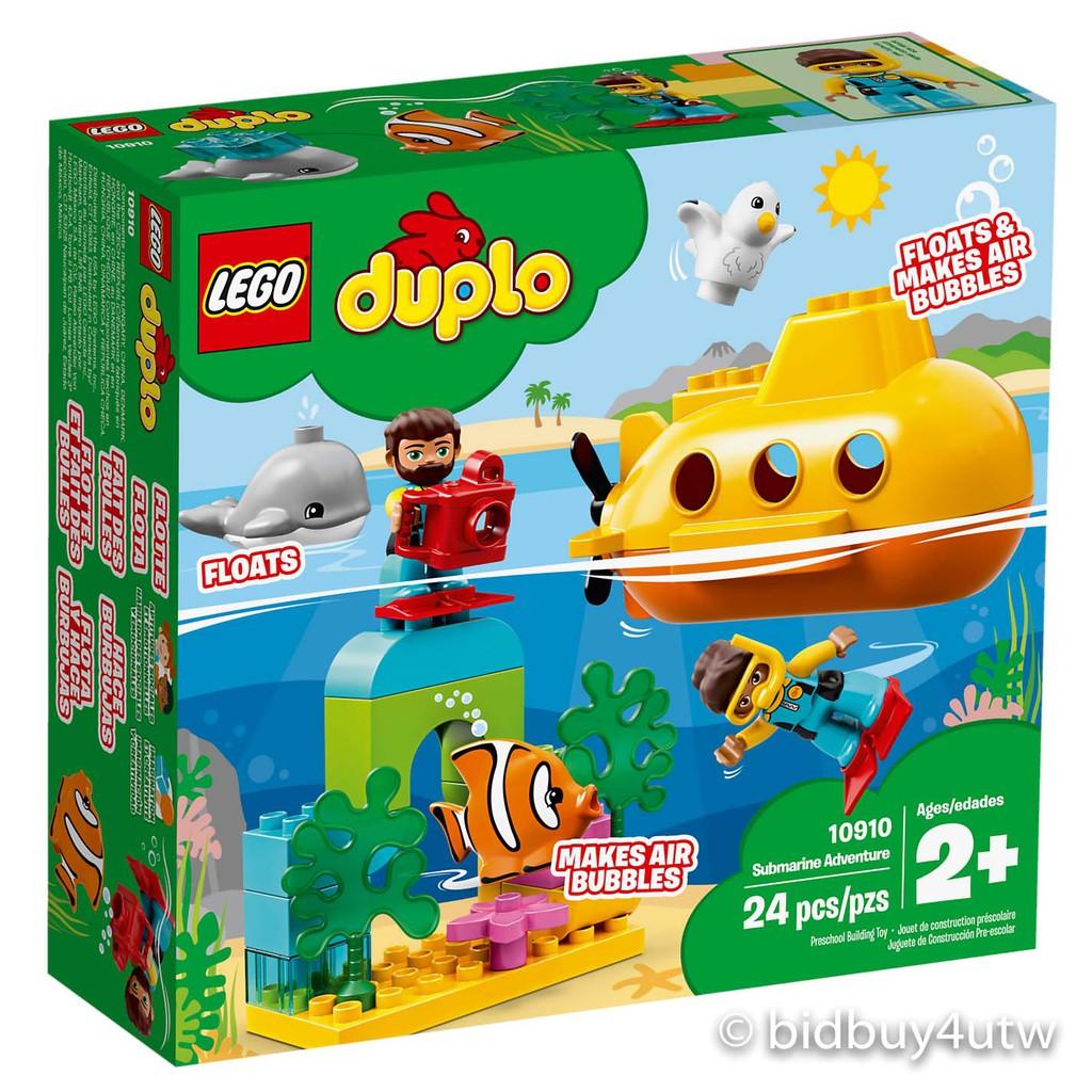 LEGO 10910 潛水艇探險 得寶系列 【必買站】樂高盒組
