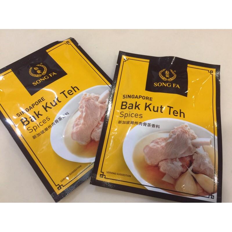新加坡超夯松發潮州 松發肉骨茶包~立即寄出