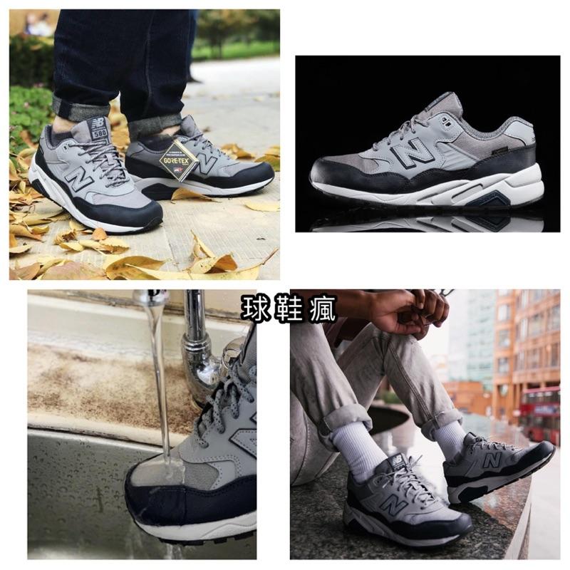 『球鞋瘋』NEW BALANCE 580 x GORE-TEX 聯名 灰黑 防潑水 慢跑鞋 MRT580XF