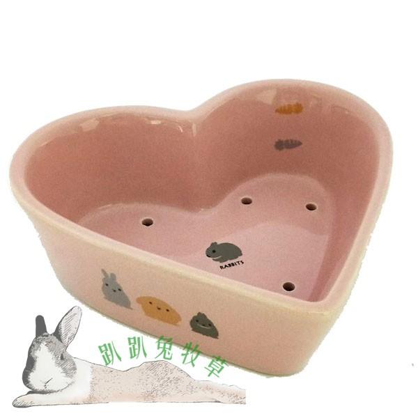◆趴趴兔牧草◆日本Marukan 超可愛 愛心 陶瓷碗 兔 天竺鼠
