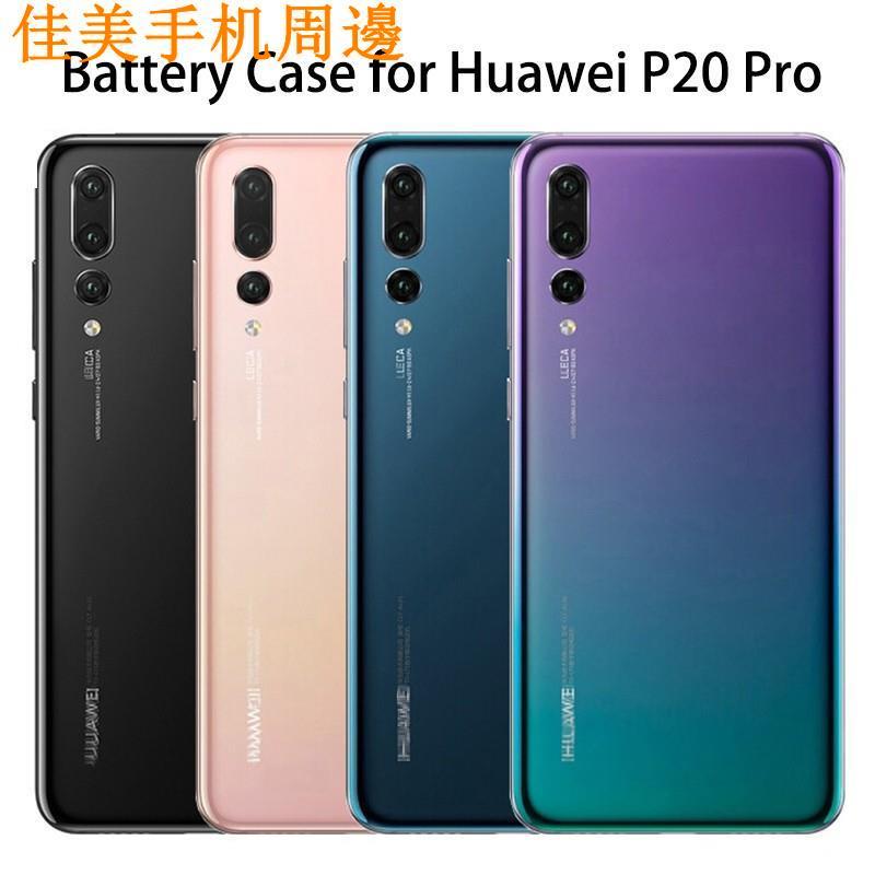 ʚ關注有禮ɞ原裝華為 P20 Pro 玻璃外殼蓋更換後門電池盒 P20 Pro 外殼蓋, 帶相機鏡頭