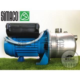 【紳士五金】❤️免運超高CP❤️ 義大利原裝 陸上型 1/ 2HP 不鏽鋼抽水馬達 抽水機 可抽地下水 單電壓110V