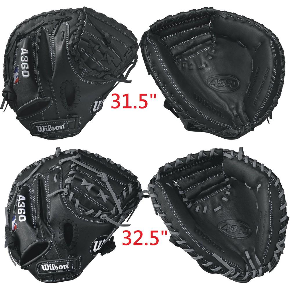 WILSON  兒童手套 兒童捕手手套 捕手手套 LS 兒童 小孩 捕手 少棒 青少棒 棒球 手套