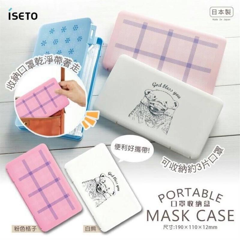 日本🇯🇵製  口罩盒(粉色格子)
