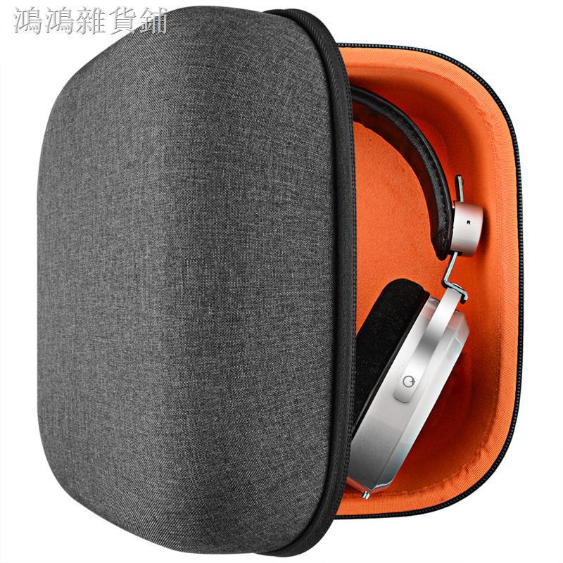 紅紅收納ஐ▤Geekria耳機包適用森海HD800 拜亞 DT990 AKG K1000耳機盒 收納