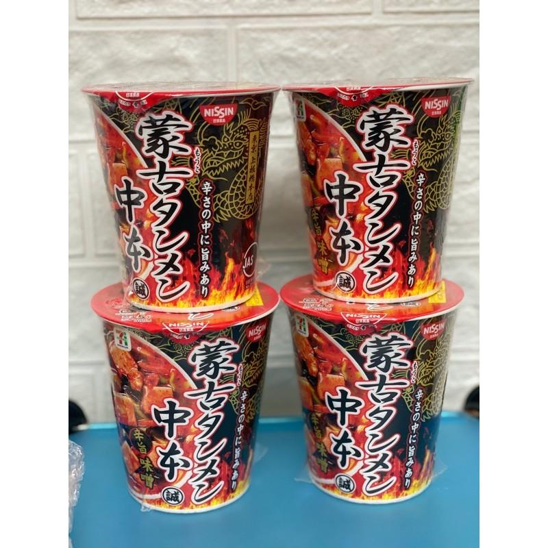 現貨-日本代購-增量版122g 日清 中本蒙古湯麵 辛旨味噌泡麵 杯麵 日本7-11限定