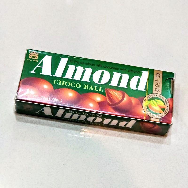 義美Almond杏仁巧克球(50g)