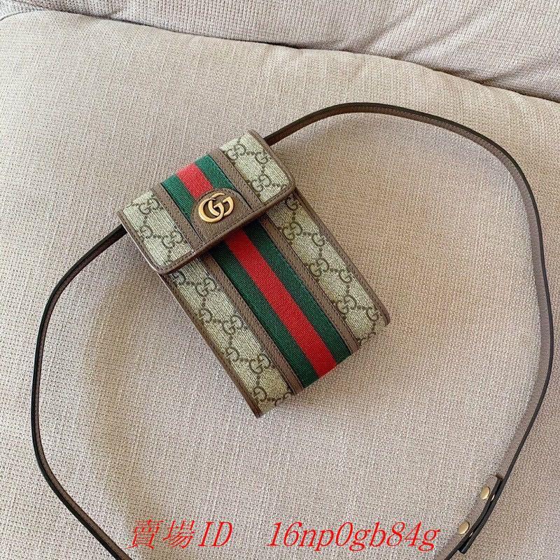Gucci 手機包 小包