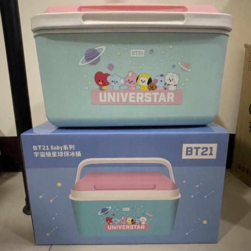 (二手)BT21baby系列保冰桶 原箱寄出