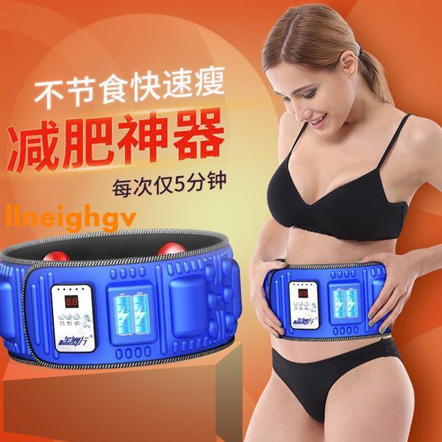 簡 森 元 素~抖脂機甩脂機減肥神器懶人減腹部瘦身瘦肚子肚腩燃脂震動按摩腰帶