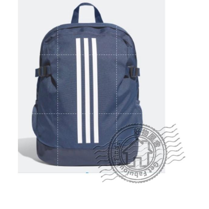 Adidas 愛迪達 BP POWER IV M 雙肩後背包 男女款 DM7680