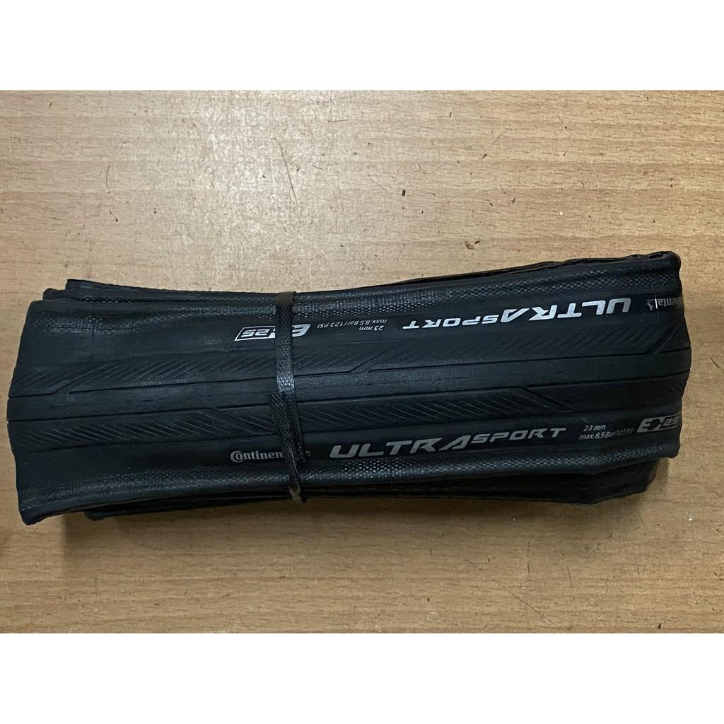 火雞二輪 新Continental 馬牌 Ultra Sport 3 700x23C 公路車輕量防刺可折外胎123psi