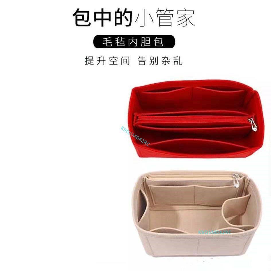 包中包 內襯 袋中袋 包中包適用LV Speedy25 30 35內膽包波士頓枕頭包撐型內襯收納包/LX