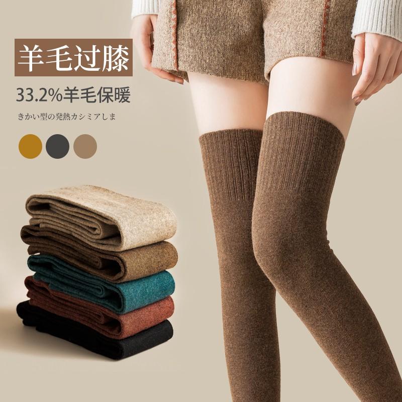 ❀厚襪子女冬季加絨過膝襪保暖羊毛襪日系長襪女潮ins長筒襪女秋冬
