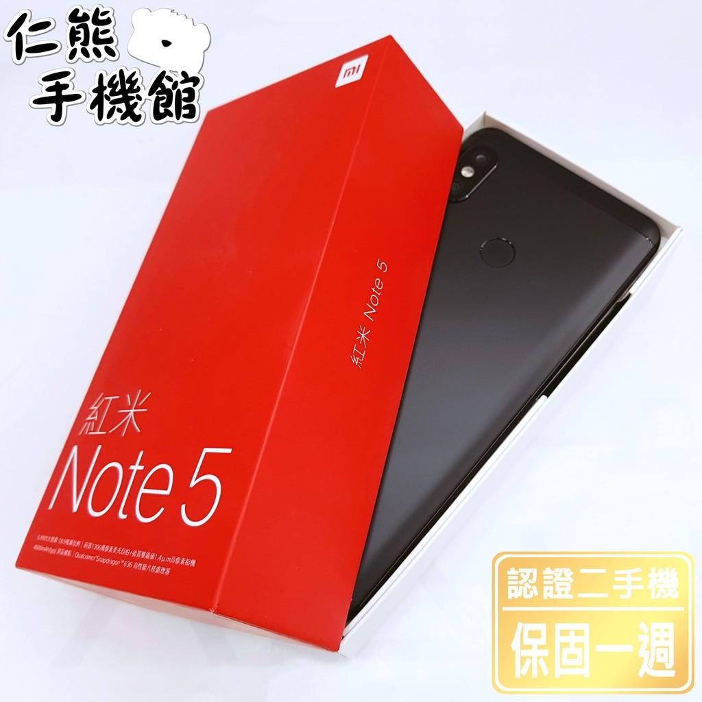 【仁熊精選】小米 Redmi Note5 (紅米Note5) 二手機 / 4+64GB / 黑色